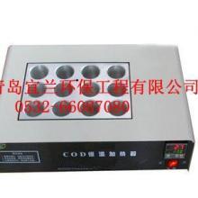 供应开管回流加热消解仪COD检测仪器