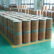 供应氢氧化镍、氢氧化铟、氢氧化铜