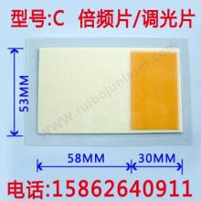 800-1600NM多波段倍频片/光学转换片激光调光片/红色探测卡显图片