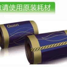 QUEN智能鞋覆膜机专用膜,一次性鞋套,隐形鞋膜批发