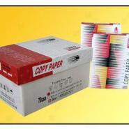 小钢炮红包装盒80G复印纸16K图片