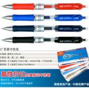 供应真彩k47中性笔供货商