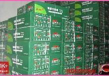 云南军舰打印纸生产商,云南军舰打印纸厂家直销,云南军舰打印纸批发图片