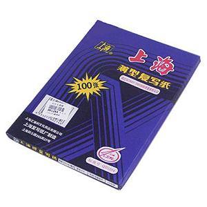 上海16k复写纸图片