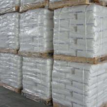 供应硼酸 价格5800元/吨 产地土耳其