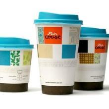 240ML咖啡杯印刷公司