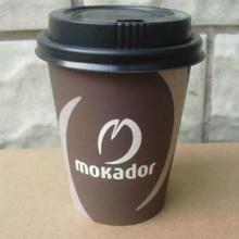 供应江西一次性纸杯咖啡杯