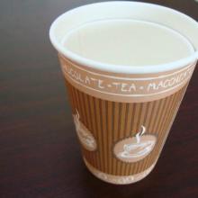 供应咖啡杯优质供应商   哪里生产咖啡杯     咖啡一次性杯子批发