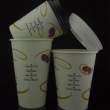供应清远咖啡杯批发/ 高档咖啡纸杯多少钱/ 用纸杯盛装咖啡批发