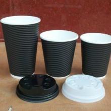 供应北京一次性纸杯咖啡杯瓦楞杯经销商批发