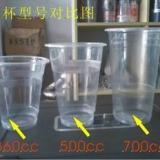 供应一次性pp杯