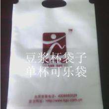 供应加厚汉堡打包袋 广东一次性餐饮用品生产厂家