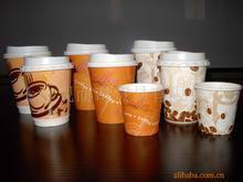 供应加厚外贸杯咖啡杯一次性纸杯图片