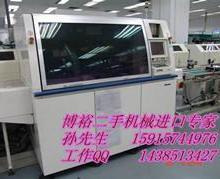 供应进口日本原装包装机械配件进口清关