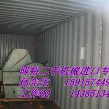 供应进口二手旧包装辅助设备进口报关