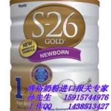 供应进口日本调味香料进口报关流程