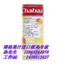 供应进口韩国鱼干鱼丝进口报关流程