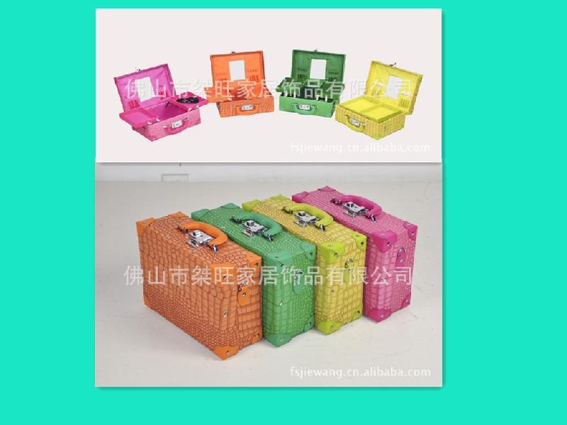 供应复古手提化妆箱登机旅行箱手提箱PU子母箱 结婚拉杆箱 密码箱皮箱