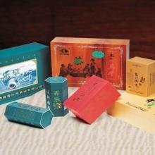 供应铁观音茶叶盒