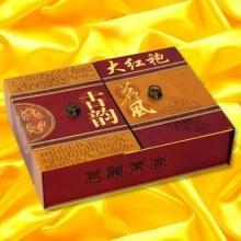 供应大红袍茶叶盒