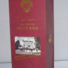 供应茶叶包装盒价格