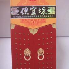 供应京红星二锅头酒盒图片
