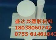 白色PBT板材白色PBT棒材图片