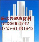 深圳PVDF板材深圳PVDF棒材图片