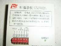 供应RI型电阻/电流指示仪R/I转换器