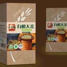 供应哈尔滨饮料包装,哈尔滨饮料包装加工商,哈尔滨饮料包装供应商批发
