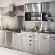 供应不锈钢整体厨具 最好的不锈钢整体厨具