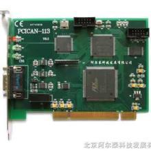 供应阿尔泰PCI转CAN卡接口转换模块批发