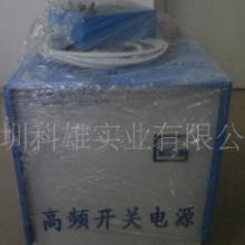 惠州科雄供應二手整流機3000A舊整流器4000安,出售二手電鍍電源圖片