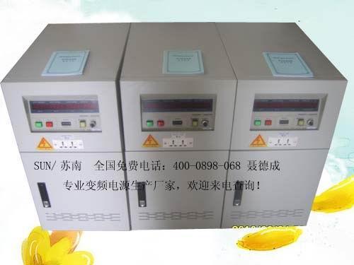 供应电参数测量仪