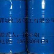 乙酸叔丁酯图片
