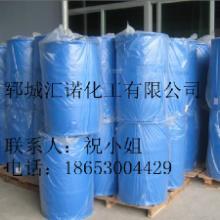 供应亚磷酸三甲酯大量供应