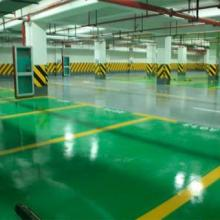 供应止滑地板防滑涂料防滑车道