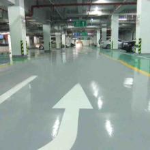 供应地板涂料地坪涂料地板漆地坪漆