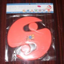 安全高档EVA环保热压小飞碟儿童常用玩具批发