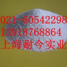 供应碳酸钾