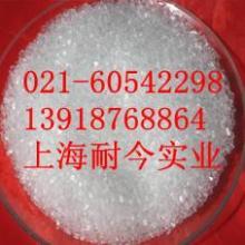 供应三硅酸镁
