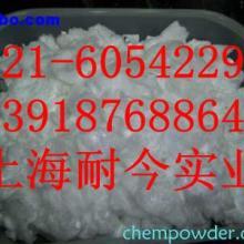 供应硫酸钙