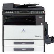 福建厦门柯尼卡美能达220复印机图片
