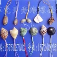 纯天然神奇贝壳海螺挂件饰品图片