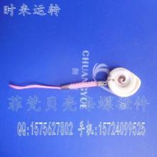 供应天然贝壳挂件海螺挂件贝壳海螺饰品批发厂家直销