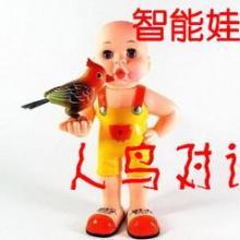 WJ250智能声控小鸟对话娃娃 智能聊天娃娃 新奇特礼品 创意礼品