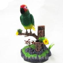声控鸟 玩具 声控鸟批发 声控鸟供应