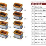 供应青岛电磁铁山东交流牵引电磁铁