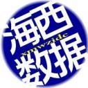 台湾服务器租用图片
