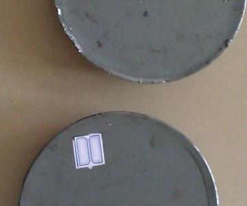 供应哪里有硒锭卖,哪里供应的硒锭好,硒锭厂家洛阳信庭金属材料公司图片